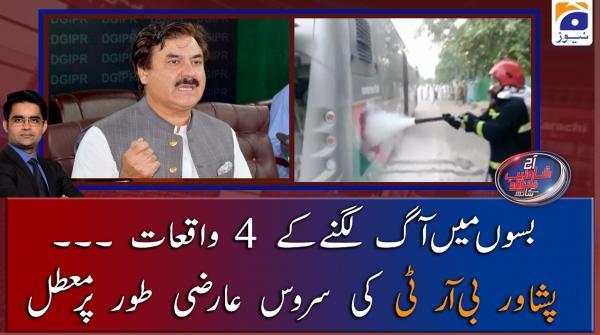 Buson Main Aag Lagnay Ke 4 Waqiyaat, Peshawar BRT Ki Service Moattal