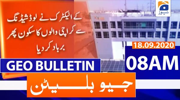 Geo Bulletin 08 AM | 18th September 2020