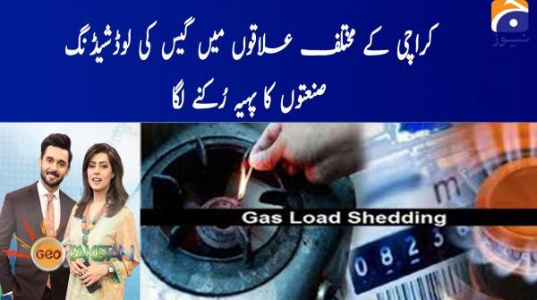 Karachi K Mukhtalif Elaaqon Me Gas Ki Loadshedding , Sanaton Ka Pahiya Ruknay Laga
