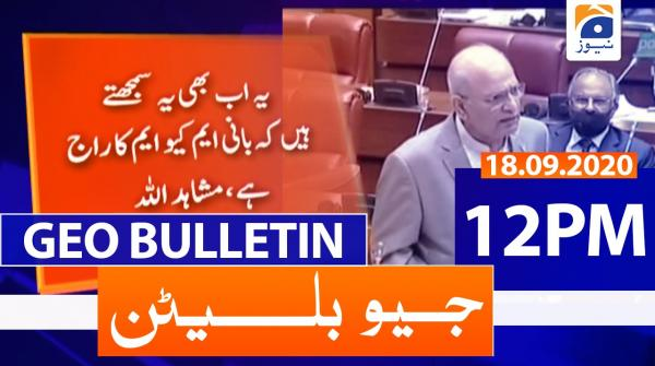Geo Bulletin 12 PM | 18th September 2020
