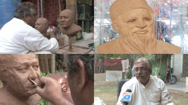 Sculptor from Balochistan shares his work