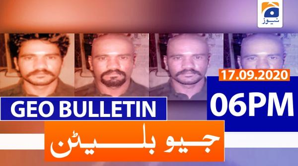 Geo Bulletin 06 PM | 18th September 2020