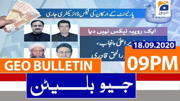 Geo Bulletin 09 PM | Parliamentarians Tax directory | 18th September 2020