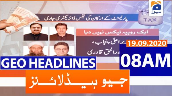 Geo Headlines 08 AM | 19th September 2020
