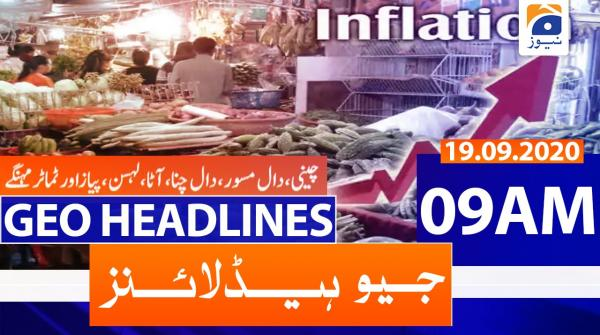 Geo Headlines 09 AM | 19th September 2020