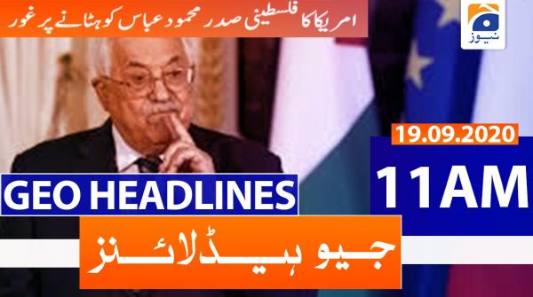 Geo Headlines 11 AM | 19th September 2020