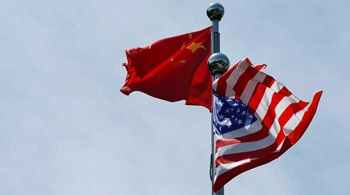 China launches mechanism to counter foreign entities amid tensions with US