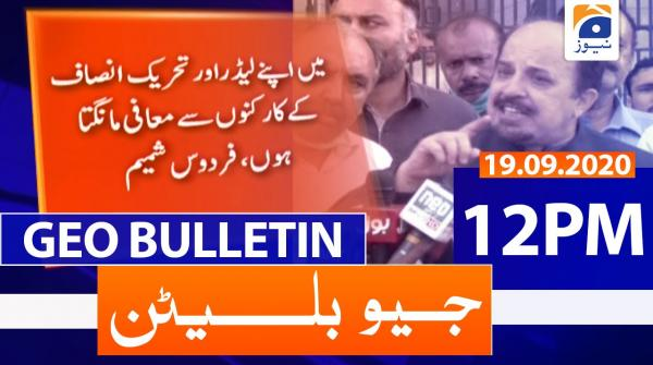 Geo Bulletin 12 PM | 19th September 2020