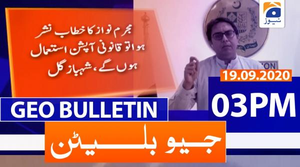 Geo Bulletin 03 PM | 19th September 2020