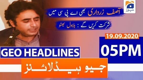 Geo Headlines 05 PM   19th September 2020