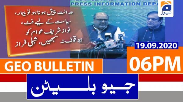 Geo Bulletin 06 PM | 19th September 2020