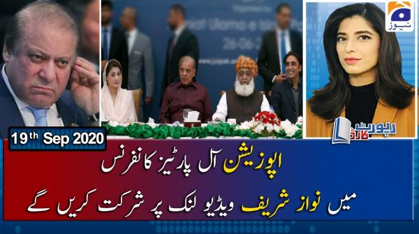 Report Card | Nawaz Sharif Ki APC Main Video Link Par Shirkat | 19th September 2020