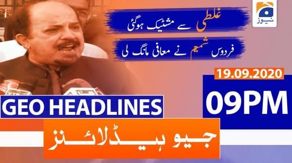 Geo Headlines 09 PM | 19th September 2020