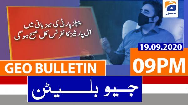Geo Bulletin 09 PM | 19th September 2020