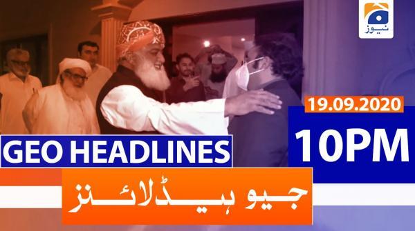 Geo Headlines 10 PM | 19th September 2020