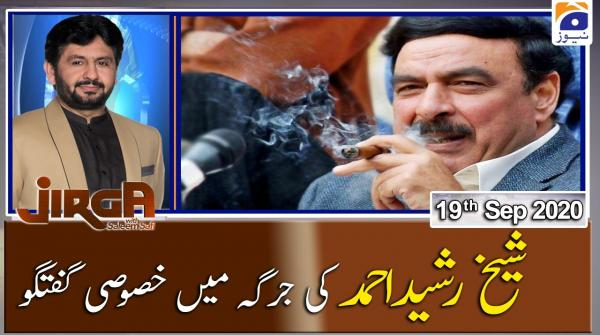 Jirga | Sheikh Rasheed Ahmed - Exclusive Talk | 19th September 2020