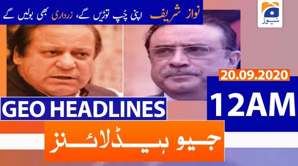 Geo Headlines 12 AM | 20th September 2020