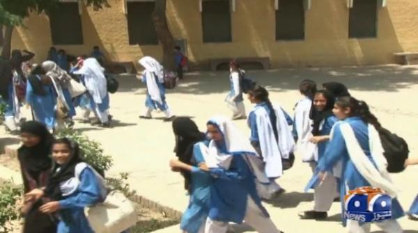 32 children contract COVID-19 across different schools in Punjab