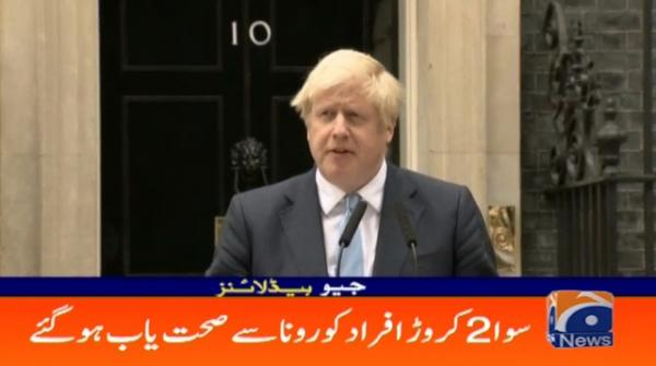 British PM warns of second wave of COVID-19