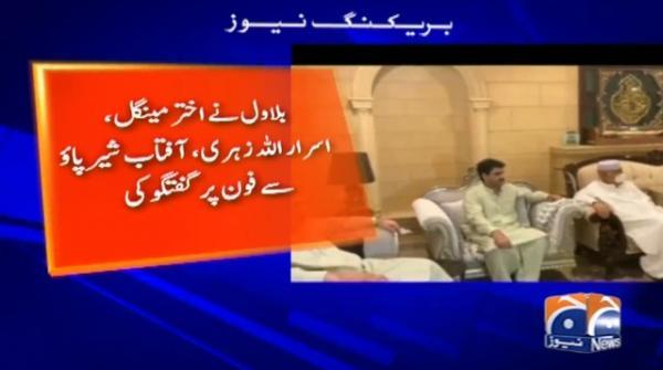 Bilawal meets Fazl