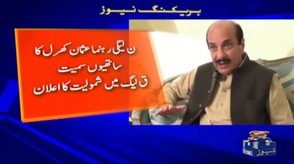 PML-N leader Usman Kharal joins PML-Q