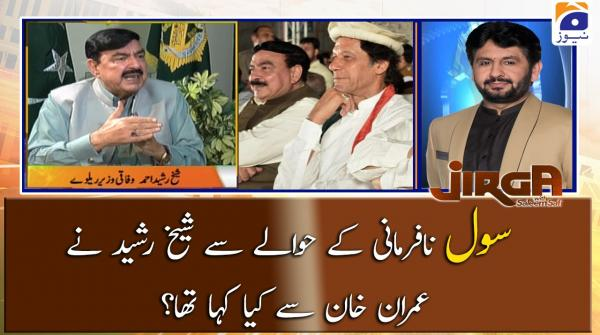 Civil Na-farmani ke hawaley se Sheikh Rasheed ne Imran Khan ko kya kaha?