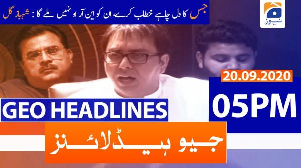 Geo Headlines 05 PM | 20th September 2020