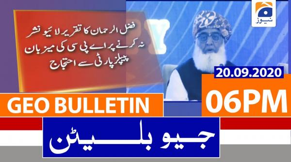Geo Bulletin 06 PM | 20th September 2020