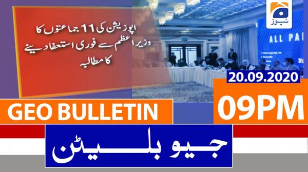 Geo Bulletin 09 PM | 20th September 2020