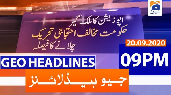 Geo Headlines 09 PM | Opposition announces Pakistan Democratic Movement to oust 'people-enemy' govt