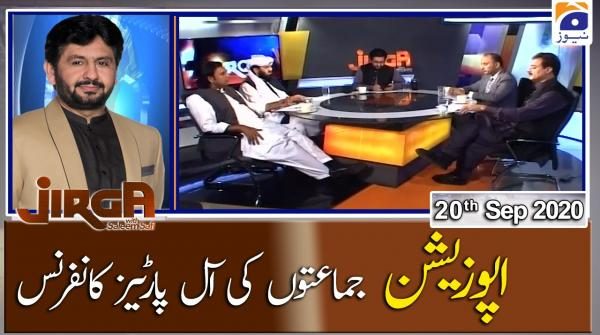 Jirga | Opposition ki All Parties Conference | 20th September 2020