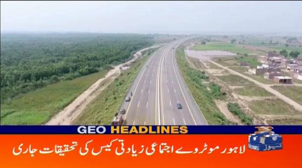 Geo Headlines 11 AM | 20th September 2020