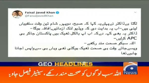 Geo Headlines 12 PM | 20th September 2020