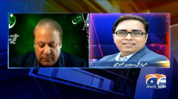 Geo Bulletin 03 PM | 20th September 202