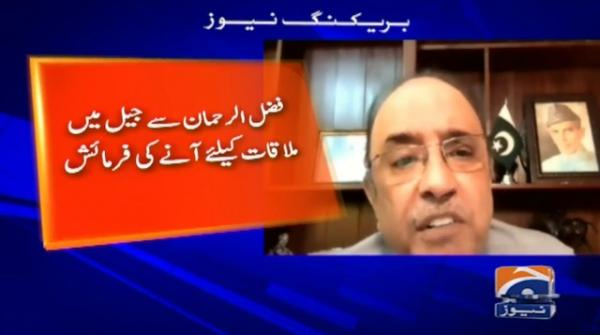 We will oust the government and restore democracy: Asif Zardari