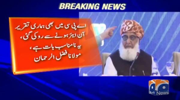 The APC also stopped our speech, this is inappropriate: Fazl