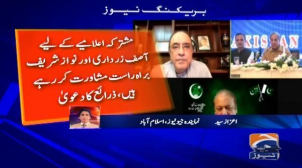 Nawaz, Zardari mull over APC's declaration