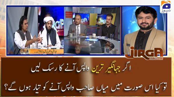 Agar Jahangir Tareen wapsi ka risk lein to Nawaz Sharif wapis aaney ko tayyar hongey?