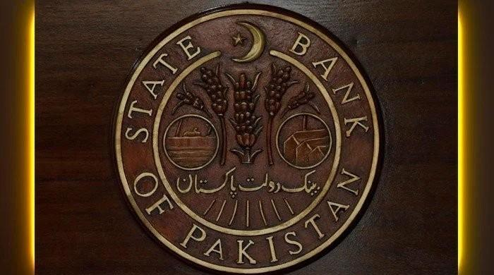 SBP keeps policy rate unchanged at 7%