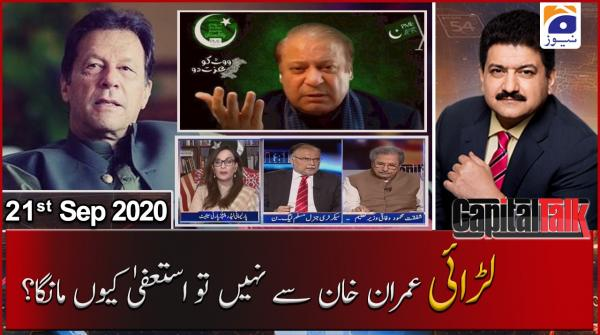 Capital Talk   Hamid Mir   21st September 2020
