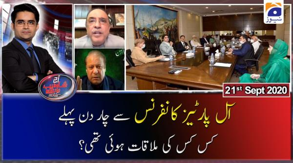 Aaj Shahzeb Khanzada Kay Sath | 21st September 2020