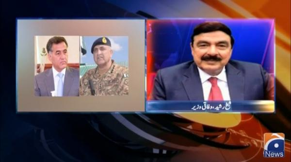 In meeting with military leadership, Siraj-ul-Haq, Bilawal, and Shehbaz were present: Sheikh Rashid