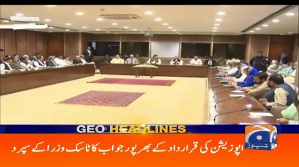 Geo Headlines 10 PM | 21st September 2020