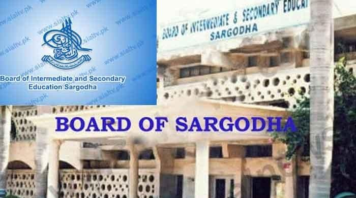BISE Sargodha to announce intermediate result 2020 today