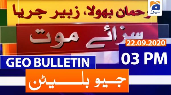 Geo Bulletin 03 PM | 22nd September 2020