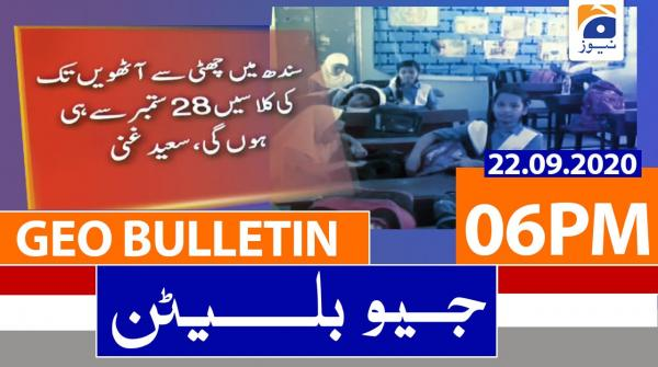 Geo Bulletin 06 PM | 22nd September 2020