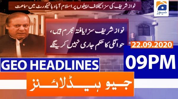 Geo Headlines 09 PM   22nd September 2020