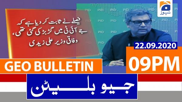 Geo Bulletin 09 PM | 22nd September 2020