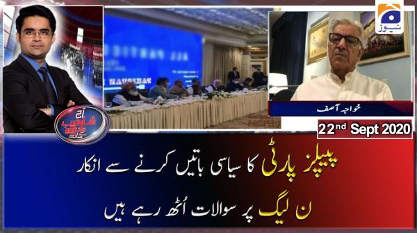 Aaj Shahzeb Khanzada Kay Sath | 22nd September 2020