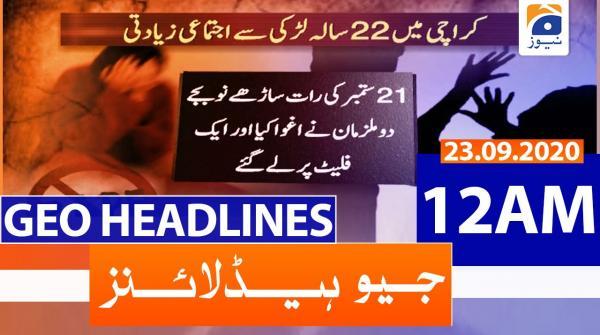 Geo Headlines 12 PM   23rd September 2020